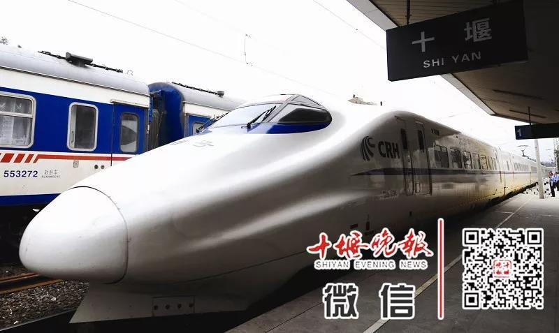 汉十高铁过渡期车次票价发布