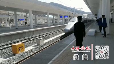 【资讯】十堰至武汉首发高铁列车车票一小时内售罄