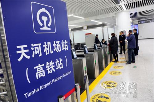 【资讯】汉十高铁开进天河机场 实现空铁联运无缝对接
