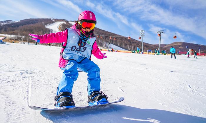 武当国际滑雪直通车一日游