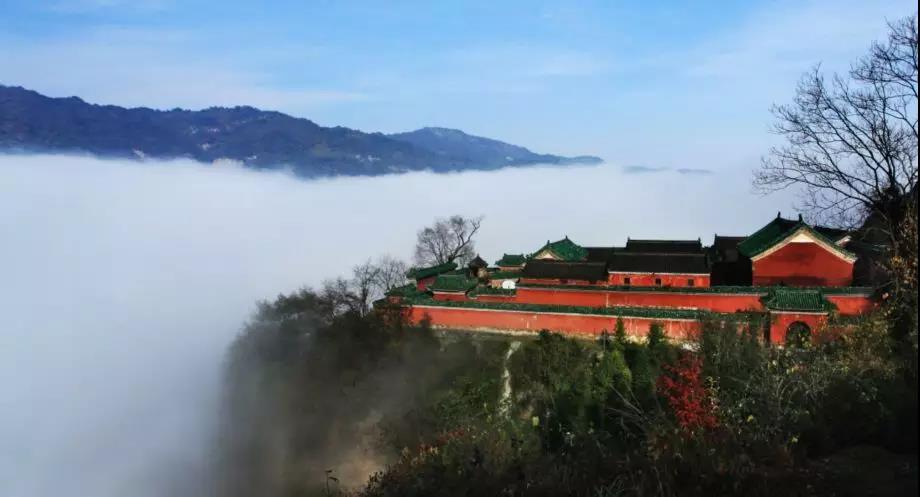 """【资讯】2019第二届武当山""""老子文化节""""本月底举行"""