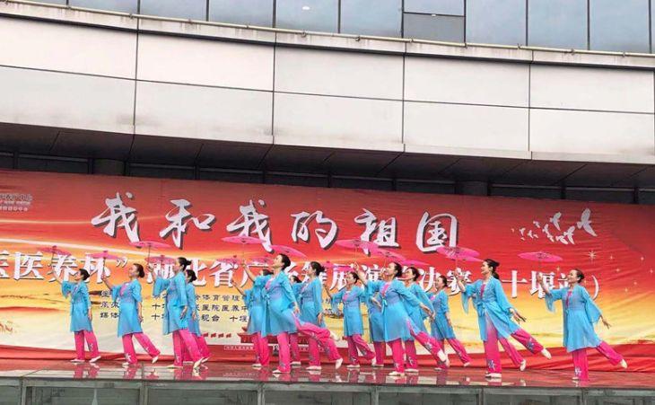 【资讯】激动万分!湖北省广场舞展演十堰站总决赛昨日完美收官