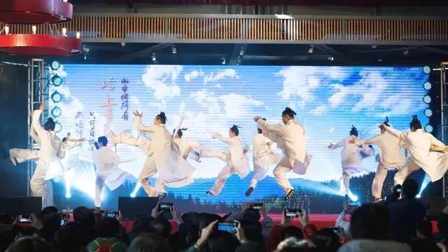 【资讯】现场超燃!武当文化走进北京通州区!