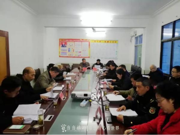 【资讯】竹溪县召开龙王垭旅游区创4A工作推进会