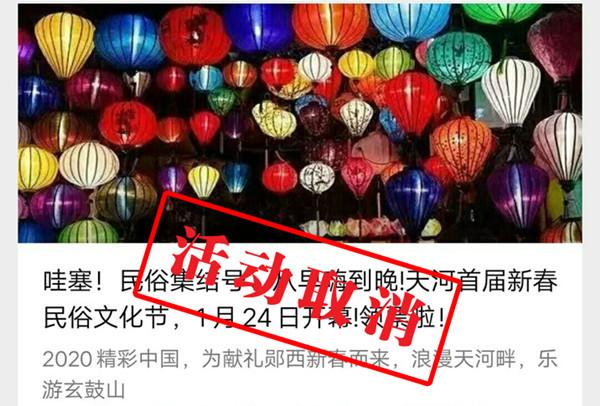 【资讯】郧西县文旅局扎实开展新冠肺炎疫情防控