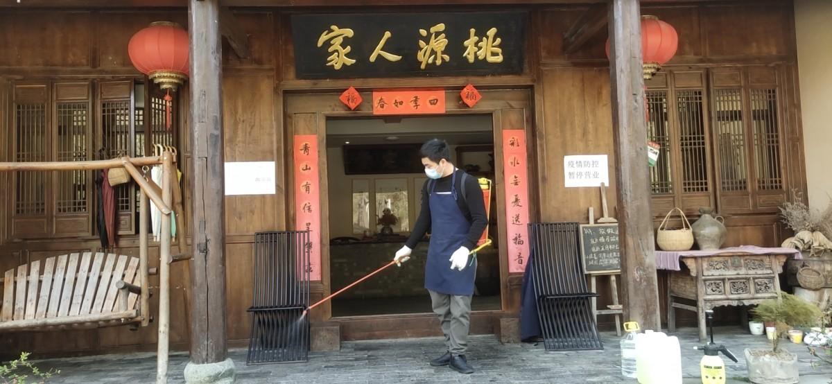 【资讯】茅箭桃源人家:迎复工,全面消杀进行中