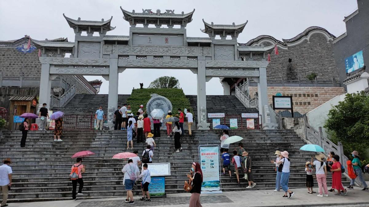 【资讯】竹山县端午节文化旅游市场运行情况综述