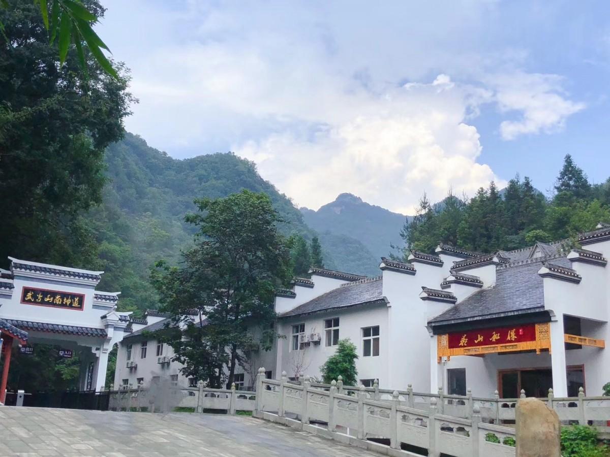 【资讯】武当峡谷漂流、南神道针对高考学生有优惠