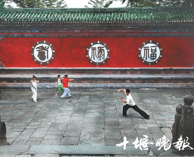 """【资讯】""""十堰人游十堰"""",周六一起去武当山学养生"""