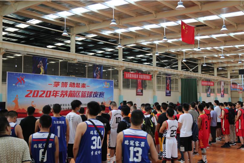 【资讯】全民健身日,茅箭区篮球夜赛开赛!