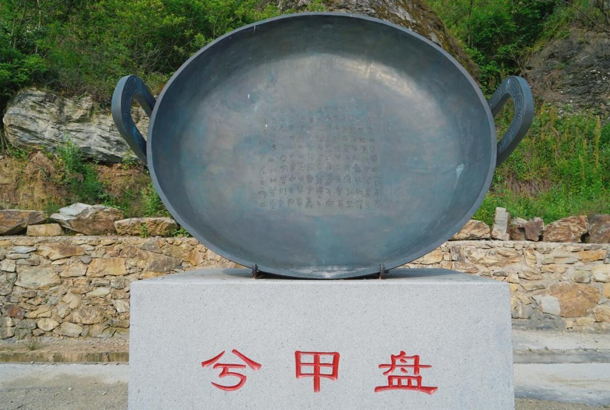 房县诗经尹吉甫生态文化旅游区