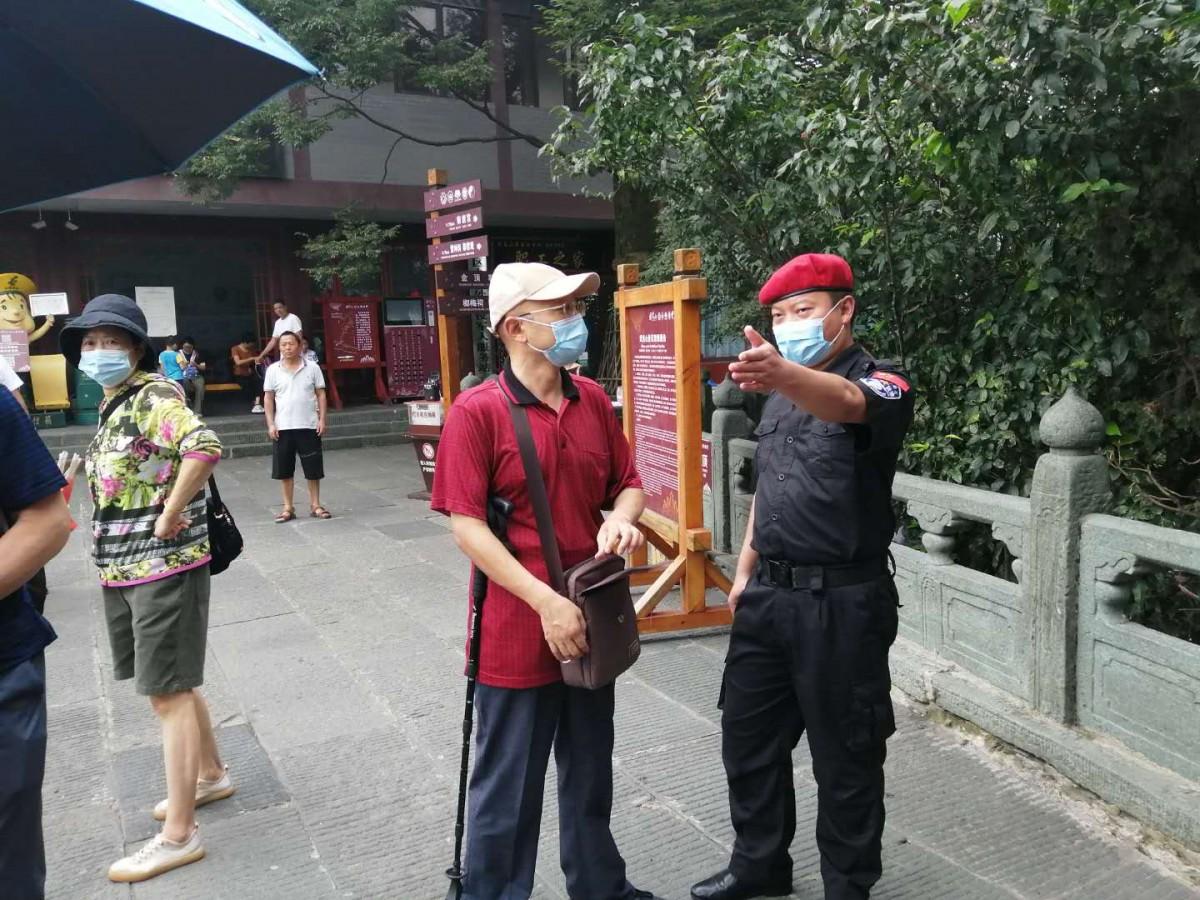 【资讯】武当山服务新规出炉!以下行为属于犯规