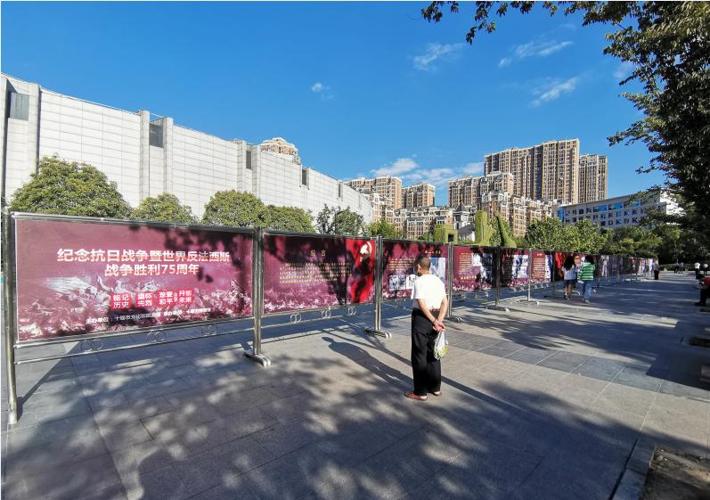 【资讯】惠游湖北|十堰市博物馆举办抗日战争胜利75周年图片展