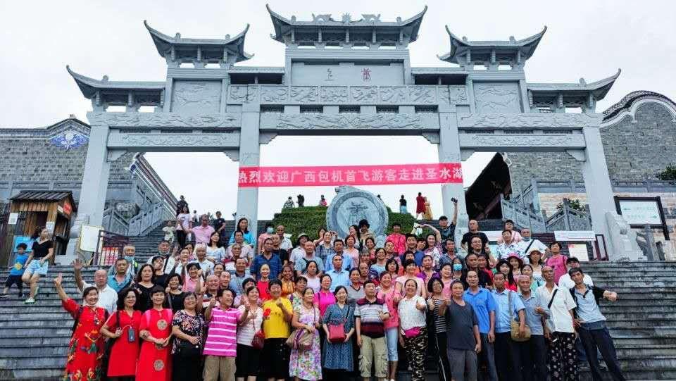 【资讯】惠游湖北丨竹山县迎来首批广西游客