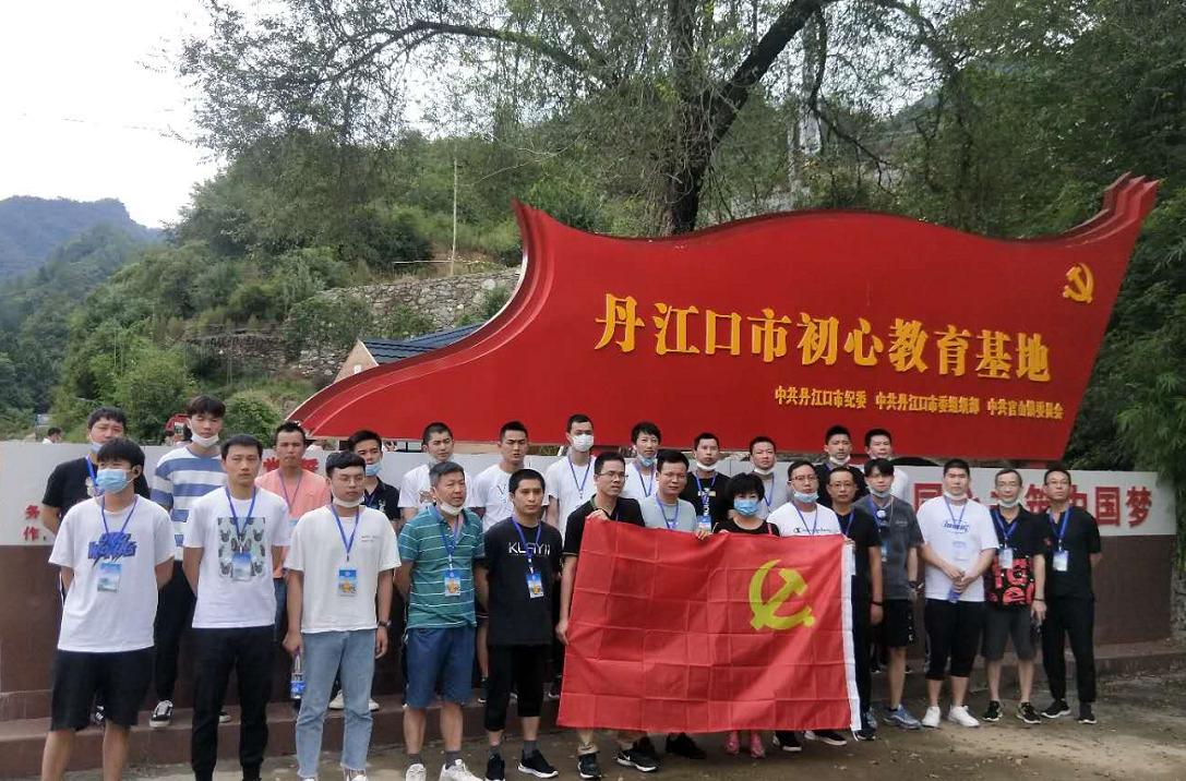 【资讯】惠游湖北|丹江口南神道景区整合资源引客来