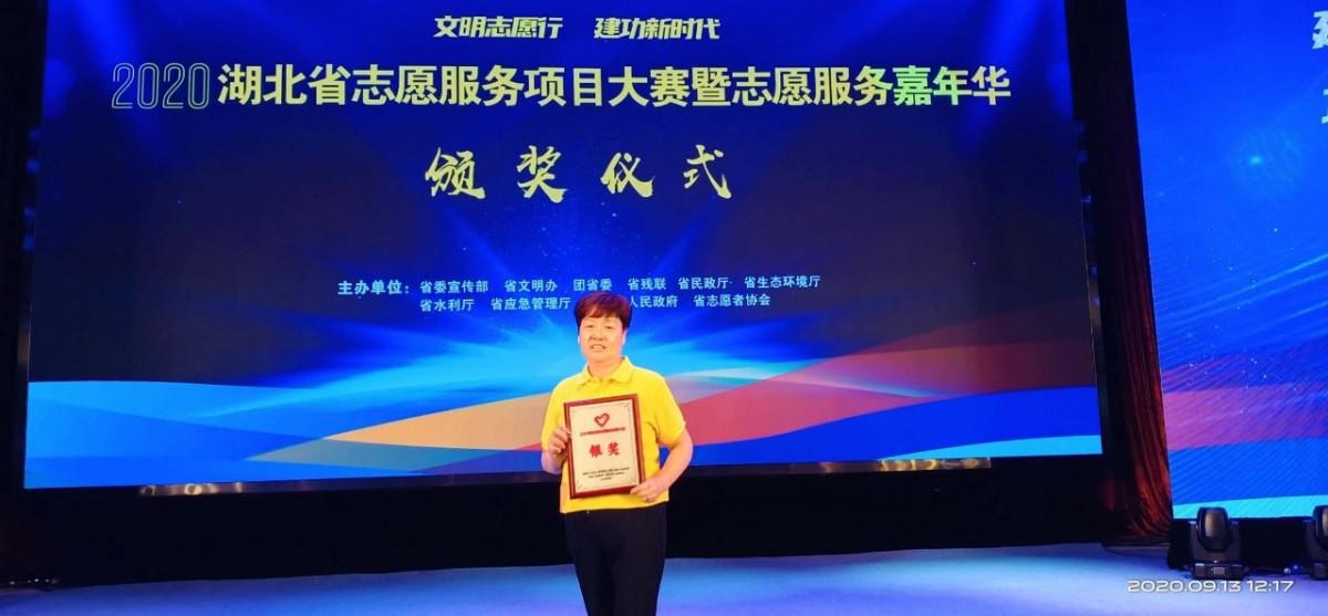 【资讯】竹溪这个项目荣获全省志愿服务项目大赛银奖