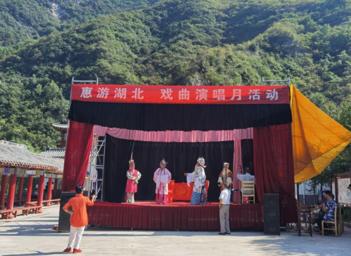 【资讯】惠游湖北| 戏曲进十堰景区彰显文旅融合魅力