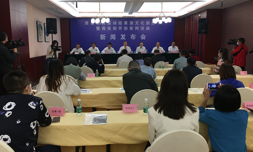 【资讯】房县第四届诗经黄酒文化旅游节暨西关街开街将于9月27日举行