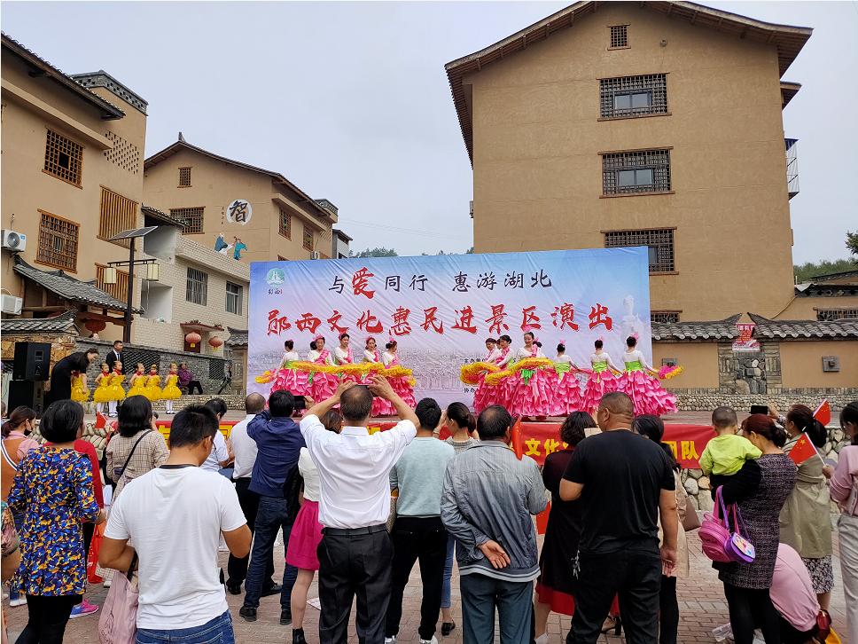 【资讯】惠游湖北|今日,郧西文化惠民义演走进天河景区