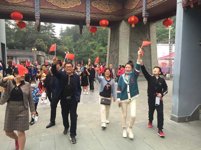 武当山景区:文旅融合为节庆助兴 多元业态为市场添彩