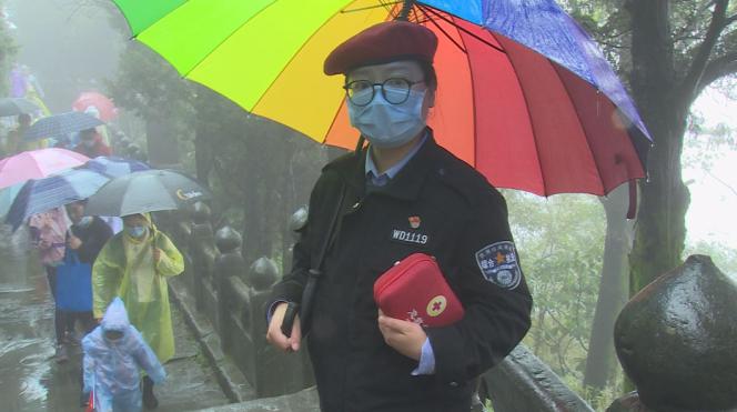 武当山景区小红帽配备急救包 全力保障游客安全