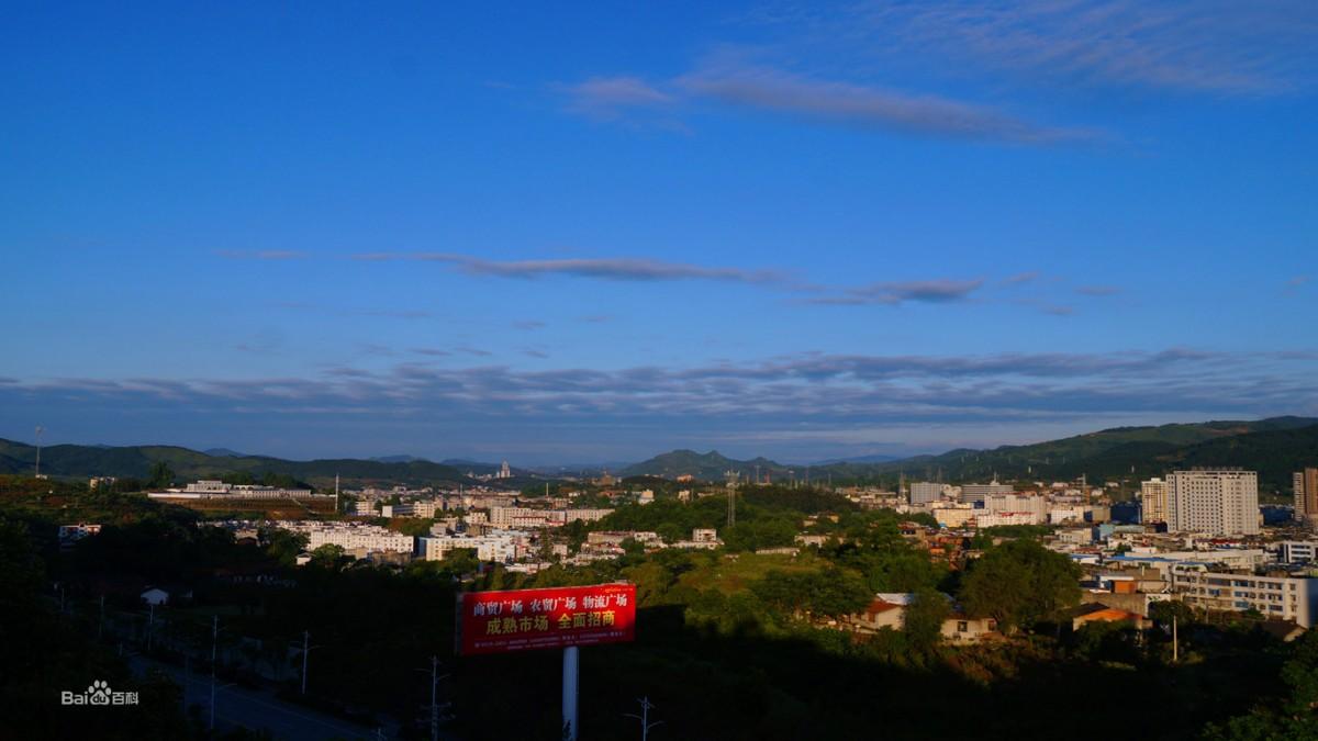 """第四批国家生态示范市县和""""两山""""基地,竹溪县上榜!"""