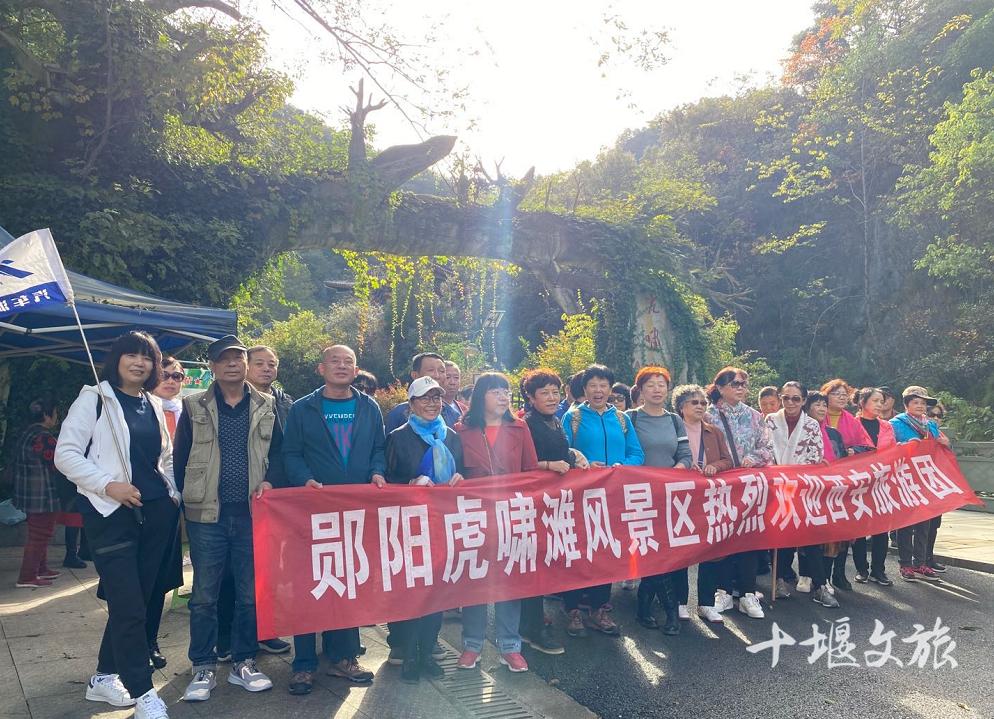 惠游湖北|秋高气爽适出游,十堰各景区游人如织