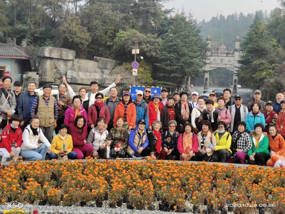 惠游湖北| 十堰秋季美景吸引大连游客纷纷称赞