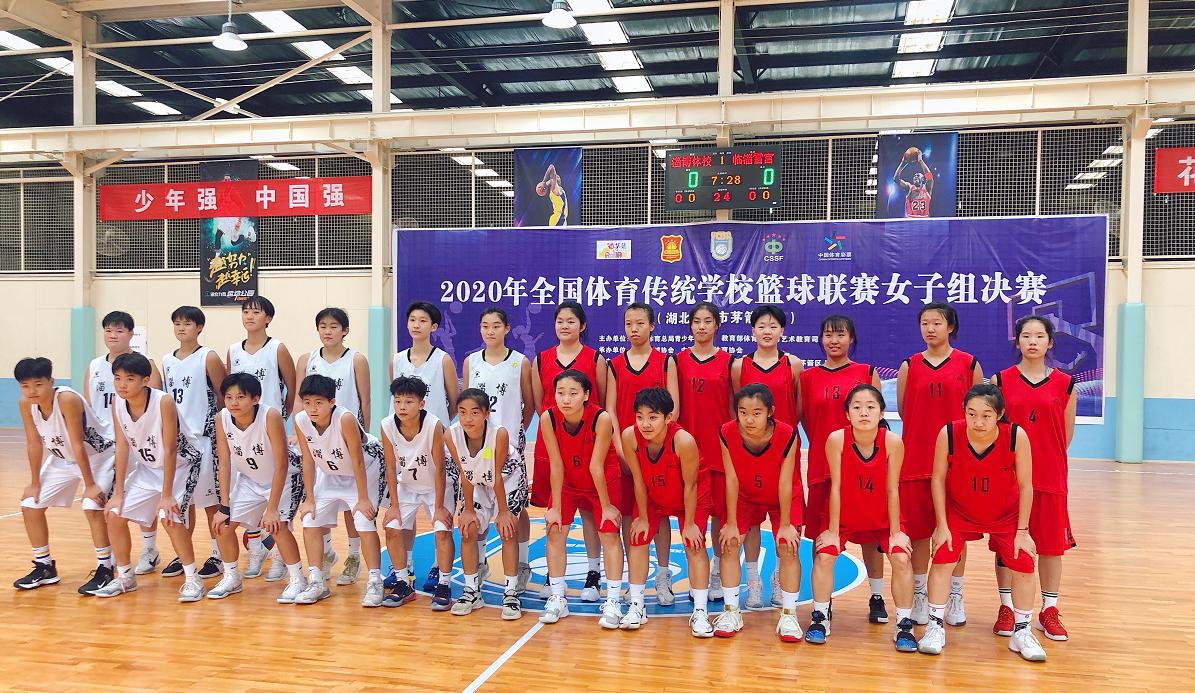 """""""云看球""""!全国体育传统学校篮球联赛女子组比赛在我市开赛"""