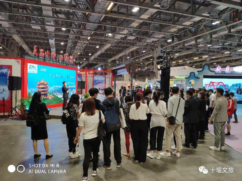 厉害!十堰文旅亮相第八届澳门国际旅游(产业)博览会