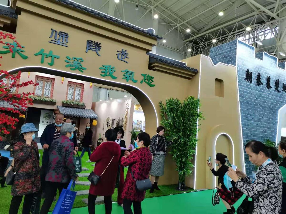 第二届世界大健康博览会在汉开幕,竹溪参展收获好评